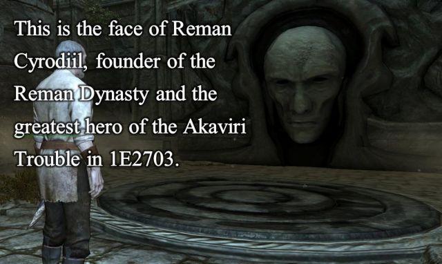Reman Cyrodiil